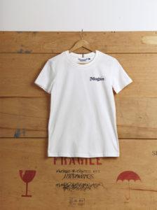 Le t-shirt personnalisable entièrement conçu en France